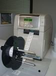 scansione marchio cliente, etichette piccole alte tirature, stampa trasferimento termico
